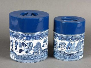 SET OF 2 COVERED PATTERNED TINS