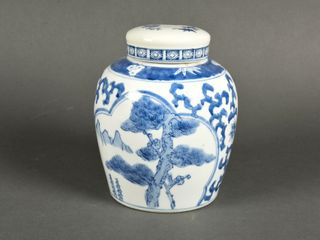 CERAMIC COVERED JAR  TREES   MOUNTAINS