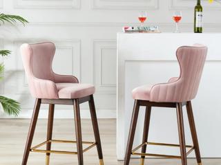 leland Fabric Upholstered Wingback Bar Stools Set of 2 Pink