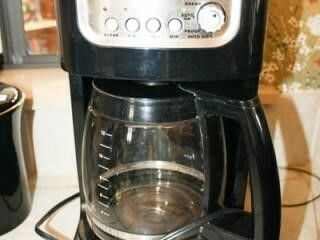 Cuisinart Coffee Maker with sliding device