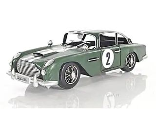 Old Modern Handicrafts 1963 Aston Martin