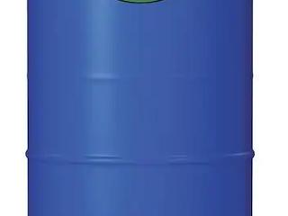 20 Gallon Air Tank