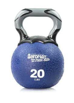 AeroMat Elite 20 lBS Kettlebell Medicine Ball  Retail 98 98