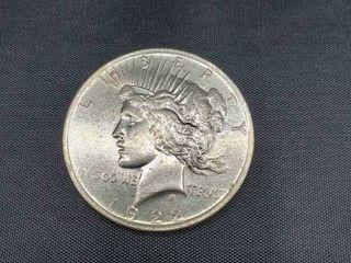 1992 USA Peace Coin