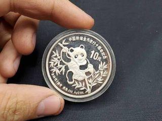 1991 China  10Y Piefort 2oz Panda Silver Coin