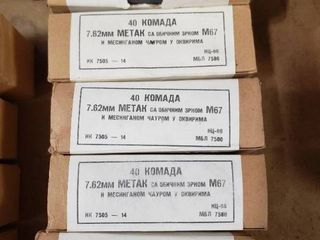 5 Boxes 762 x 39 mm  40 Rounds box