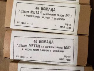 4 Boxes 762 x 39 mm  40 Rounds box