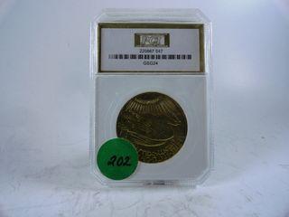 1924 St  Gaudens  20 Gold Piece  AU58