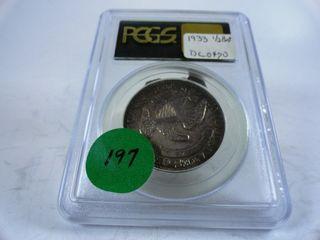 1833 Capped Bust Half Dollar  AU53