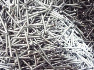 2 ea  boxes nails 16 penny x 1 1 4  nails