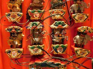 Holiday Carousel Tree Ornaments  Anamated