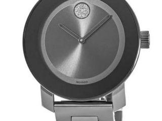 Movado Bold Gray Dial Watch 3600103  Retail 477 49