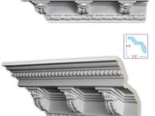 Baroque style 7 5 inch Crown Molding  8 pieces  Retail 328 99