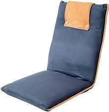 Easy II Blue And Beige Chair