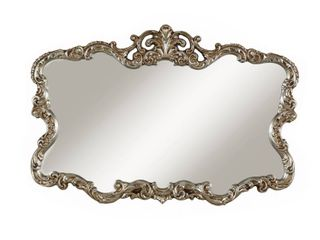 Traditional Ornate Shaped Wall Mirror with Crowned Top  Antique Silver Retail 308 99