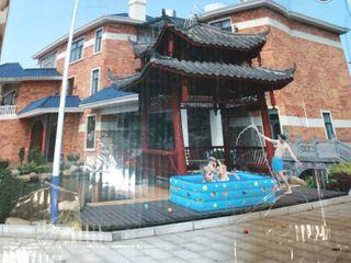 Prolife Inflatable Kids Pool