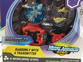 Bey Blade Metal Assembled Gyro Toys