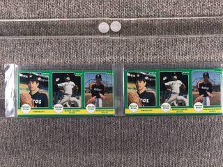lot of 2 1986 Star 3 Panel 24 Card Full Set Nolan Ryan  SEAlED