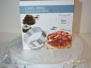 Cake Ring and Pedestal Cake Stand  metal