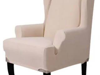 Copper Grove Aridal Soft Stretch Fabric Wingback Chair Slipcover