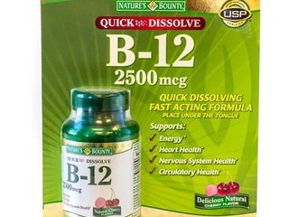 Nature s Bounty B 12 2500 mcg Microlozenge Tablets  250 Ct