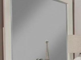 Baker Collection White Mirror