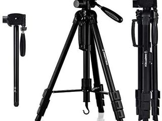 InnerTeck Tripod   70 Inches