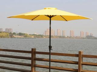 9  Pole Umbrella   Yellow