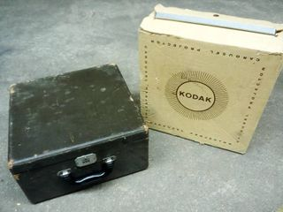 Vintage Kodak Carousel Projector with Underwood Box Cannot Open
