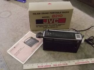 old JVC portable radio