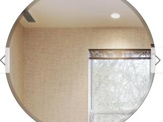 Round Beveled Polished Frameless Wall Mirror