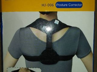 Medical Fixing Band Posture Corrector