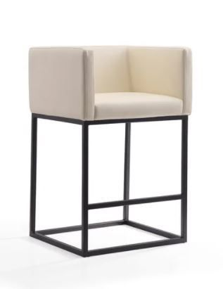 Ceets Modern and Contemporary Embassy Counter Stool