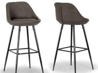 Set of 2 Aldi s Vintage Taupe Faux leather Barstools