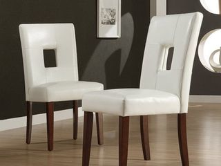 Top line Madelin Faux leather Chair  Set of 2  White