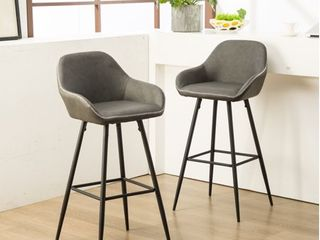 Roundhill Horgen Contemporary Gray Faux leather barstools with Metal Frame  Set of 2