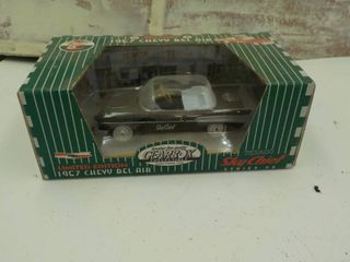 small die cast pedal car 1957 chevy