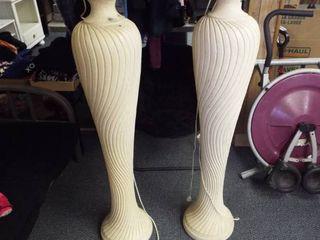 2 Matching floor lamps