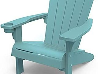 Keter Furniture Patio Chair with Cup Holder   Perfect for Beach  Pool  and Fire Pit Seating  Teal