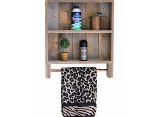 Natural  Double Copper Bar Towel Rack