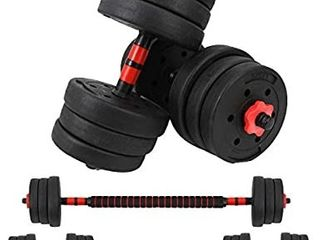 Vivitory Adjustable Dumbbells Barbell Weights Set Home Weight with Connector lifting Dumbells for Body Workout Home Gym Fitness Dumbbells Set for Men and Women  Red  66 lbs