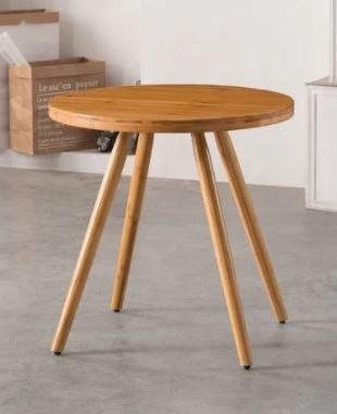 Carson Carrington Rogaland Modern Bamboo Table 24 inches wide