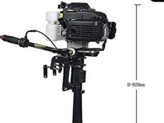 4HP 4 Stroke Outboard Motor Shaft 40cm Fishing Boat Engine W  Air Cooling System