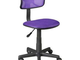 Urban Shop Swivel Mesh Office Chair  Multiple Colors