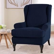 Enova Home Elegant Super Stretch Jacquard Spandex Fabric T Cushion Wingback Slipcover Wing Chair Slipcover set of 2