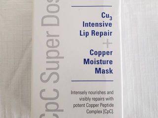 Neova Intensive lip Repair and Copper Moisture Mask 2 Piece Set