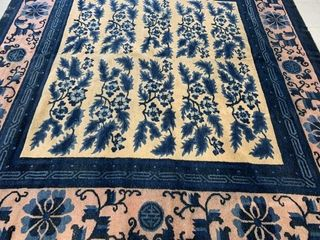 Antique Chinese Pikin Square Carpet