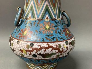 Chinese CloisonnIJ Handled Urn 8