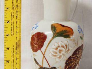 Beautiful Vintage  Flower  Bird Vase    1950 Bristal  Very Pretty