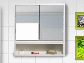Montreal Surface Mount Framed Medicine Cabinet